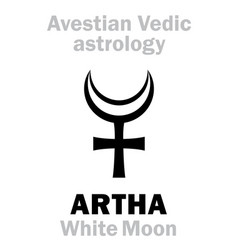 Astrology astral planet artha white moon vector