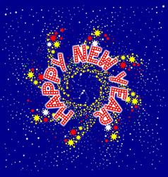 Happy new year pin wheel vector