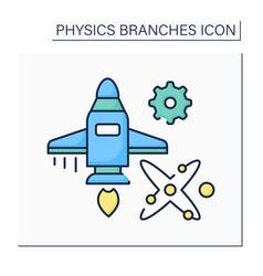 Engineering color icon vector