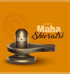 Realistic lord shiva shivling idol for maha vector