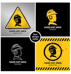 Set hard hat area symbols vector