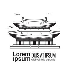 famous seoul landmark traditional korean palace vector image