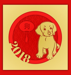 Chinese new year tunnel greeting card two layers vector