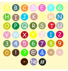 Colorful Alphabet made from plasticine vector image