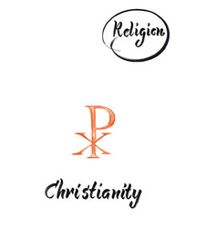 religious sign-christianity vector image