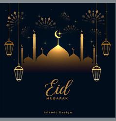 shiny eid mubarak golden and black card design vector image