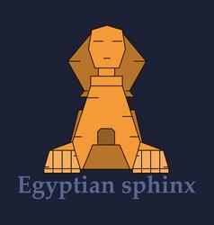 Sphinx head in egypt vector