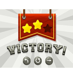 Game victory screen vector image vector image