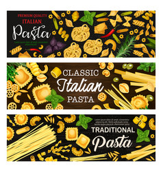 Italian pasta banners on wooden background vector