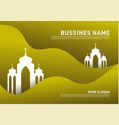 mosque muslim icon simple background design vector image