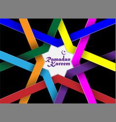 Ramadan calligraphy design in colorful arabic vector