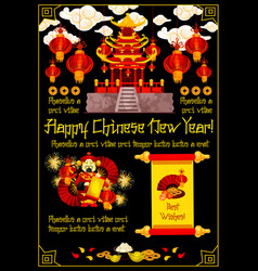Chinese new year card of pagoda with red lantern vector