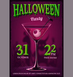 halloween party poster with of cocktail with eyes vector image