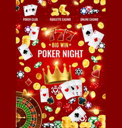 casino roulette cards gambling game dice chips vector image