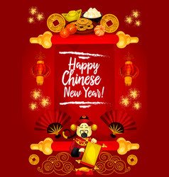 Chinese new year symbols greeting card vector