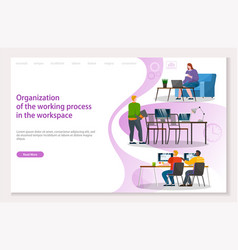 organization working process and workspace vector image