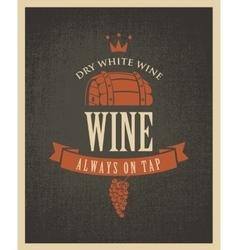 Barrel of wine vector
