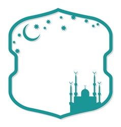 Islamic style frame vector image
