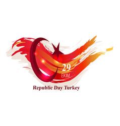 republic day turkey poster vector image vector image