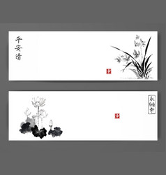 Banners with wild orchid and lotus flowers on vector