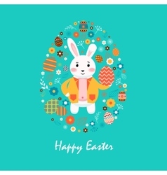 Happy easter 11 vector image