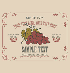 label for wine with bunch of grapes vector image