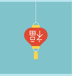 chinese paper lantern and alphabet meaning luck vector image