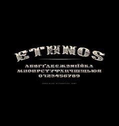 decorative ukrainian extended serif font vector image