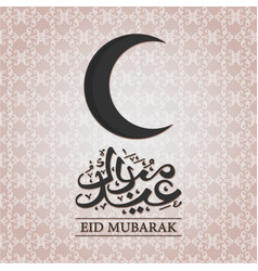 eid mubarak celebrations vector image