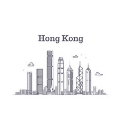 China hong kong city skyline architecture vector