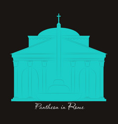 Dome of the pantheon cup in rome vintage engraved vector