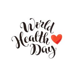 health day wording vector image vector image