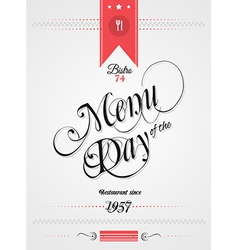 old style vintage menu day background vector image