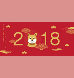 Happy new year dog 2018 chinese new year vector