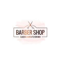 barber shop logo with barber scissors watercolor vector image
