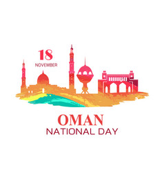 oman national day symbol with silhouette of mosque vector image