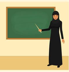 Arab teacher vector