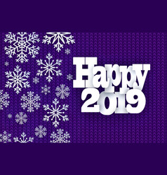 christmas background with decorative papercut vector image