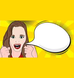 pop art girl with speech vector image