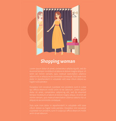 woman client in changing room shopping vector image