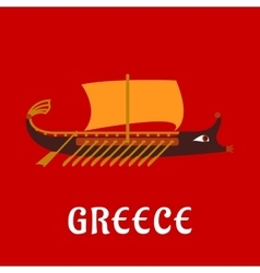 Ancient flat greek war galley ship vector image vector image