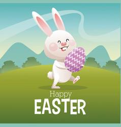 happy easter card cute bunny egg landscape vector image