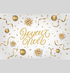 Joyeux noel 2020 hand written lettering vector