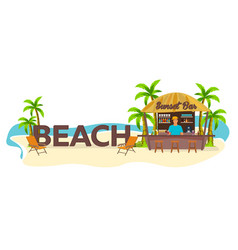 beach travel palm drink summer lounge chair vector image