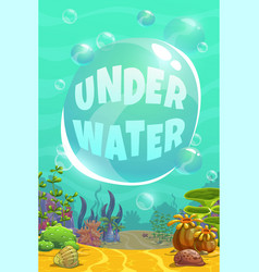 beautiful bright unferwater background with vector image