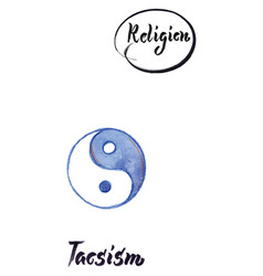 religious sign-taosism vector image