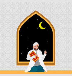 Islamic man in white robe with karan at night vector