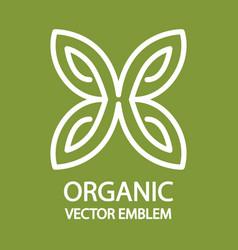ecology garden logo design vector image