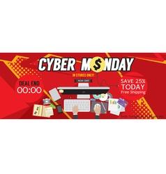 8000x3200 Pixel Cyber Monday Banner vector image