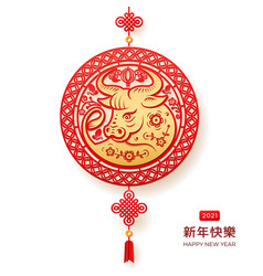 Hanging decoration golden metal ox 2021 cny sign vector